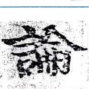 HNG058-0435