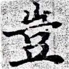 HNG058-0443