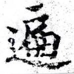 HNG058-0458