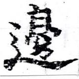HNG058-0462