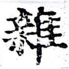 HNG058-0476