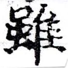 HNG058-0477