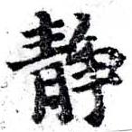 HNG058-0479