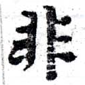 HNG058-0480