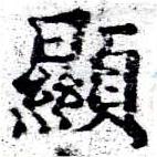 HNG058-0483