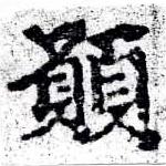 HNG058-0484