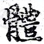 HNG058-0488