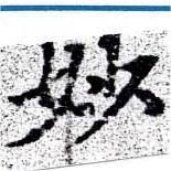 HNG058-0492a