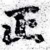 HNG058-0494b