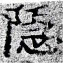 HNG058-0505b
