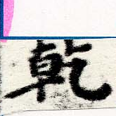 HNG060-0003