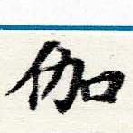 HNG060-0006