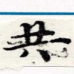 HNG060-0016