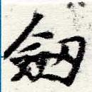 HNG060-0022