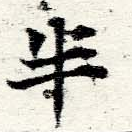 HNG060-0027
