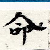 HNG060-0031