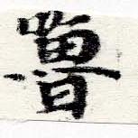 HNG060-0040