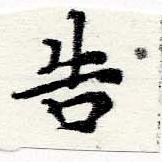 HNG060-0042