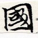 HNG060-0044