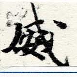 HNG060-0065