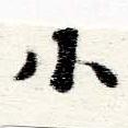 HNG060-0077