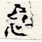 HNG060-0105