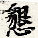 HNG060-0107