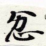 HNG060-0110