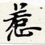 HNG060-0114