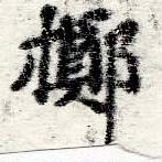 HNG060-0122