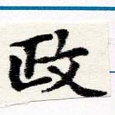 HNG060-0128