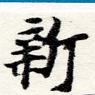 HNG060-0129