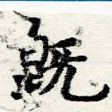 HNG060-0131