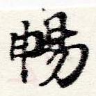 HNG060-0137
