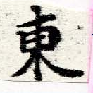 HNG060-0145