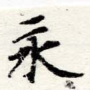 HNG060-0177