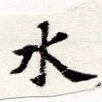 HNG060-0181