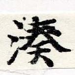 HNG060-0183