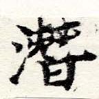 HNG060-0191