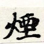 HNG060-0196