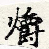HNG060-0197