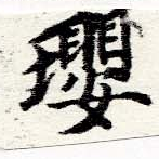 HNG060-0204