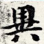 HNG060-0211