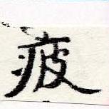 HNG060-0212