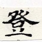 HNG060-0214