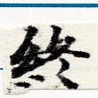 HNG060-0237