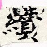 HNG060-0242