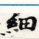 HNG060-0247