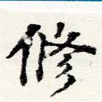 HNG060-0259