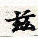 HNG060-0270